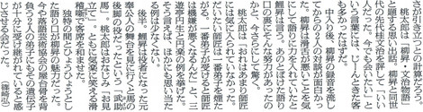 Ccf20130607_00001_14